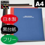 �ե��ȥ���Х� �̿����� ��� ������ �֤���� ���� �ե����Х� �ɥ� �ե��ӥ� A4������ album