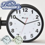 掛け時計 オシャレ 北欧 アンティーク調 シンプル モダン おしゃれ 壁掛け時計 DULTON ダルトン ダブルフェイスウォールクロック