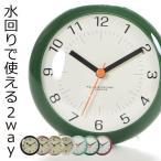 置き時計 置時計 おしゃれ 吸盤 防滴 DECIEL(ディシェル) シャワークロック clock 新築祝い 引越祝い 結婚祝い