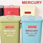 ゴミ箱 ごみ箱 ダストボックス ごみばこ おしゃれ ふた付き MERCURY マーキュリー スクエアダストビン