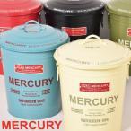 ゴミ箱 ごみ箱 ダストボックス ごみばこ おしゃれ MERCURY マーキュリー ラウンドダストビン