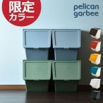 ゴミ箱 ごみ箱 ダストボックス おしゃれ リビング収納 stacnsto, pelican garbee 38L スタックストー ペリカン ガービー gabagecan