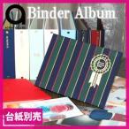 フォトアルバム 写真入れ 大容量 赤ちゃん Binder Album バインダーアルバム