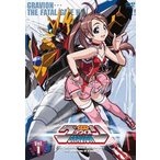 超重神グラヴィオン Vol.1[初回限定版]DVD グラヴィオン DVD
