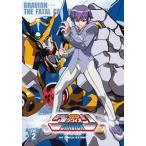超重神グラヴィオン Vol.2[初回限定版] グラヴィオン DVD
