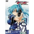 ダイバージェンス・イヴ Vol.01(通常版) DVD
