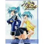 みさきクロニクル〜ダイバージェンス・イヴ Vol.01 DVD