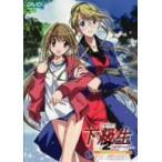 下級生2〜瞳の中の少女たち〜スペシャル完全版 第2巻 DVD
