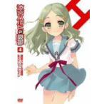 ショッピング涼宮ハルヒ 涼宮ハルヒの憂鬱 4(初回限定版) 涼宮ハルヒ CD付DVD