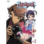 ウィッチブレイド Vol.2 DVD