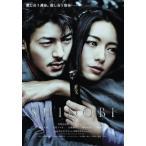 SHINOBI 仲間由紀恵/オダギリジョー DVD画像