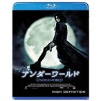 アンダーワールド ケイト・ベッキンセール Blu-ray