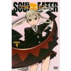 ソウルイーターSOUL.1 DVD