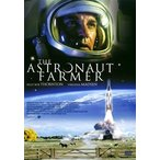 アストロノーツ・ファーマー 庭から昇ったロケット雲 ビリー・ボブ・ソーントン DVD