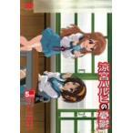 ショッピング涼宮ハルヒ 涼宮ハルヒの憂鬱 5.142857(第2巻) 涼宮ハルヒ DVD