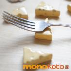 箸置き エメンタールチーズ 1個 陶器(美濃焼)面白い箸置き