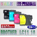 ブラザー LC11 LC16 対応 兼用 互換インク 単品