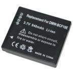 DMW-BCF10 パナソニック 対応 互換バッテリー  0217-1