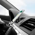 スマホスタンド 車載ホルダー 強力マグネット カー用品 車載ホルダー エアコン装着 アイフォンスタンド iPhoneスタンド