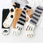 もこもこ ルームソックス 猫 ネコソックス 猫肉球 ねこ 防寒あったか靴下 防寒靴下 くつ下 暖かい靴下 もこもこソックス