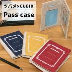 パスケース レディース キャラクター ツバメ×CUBIX 定期入れ icカードケース