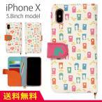 iPhoneXS ケース iPhoneX キャラクター 手帳型 どうぶつの森 アイフォンX アイフォンXS ケース iPhone X iPhone XS ケース
