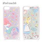 ディズニーキャラクター iPod touch6 ケース カバー dn-320 アリエル アリス
