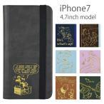 スマホケース 手帳型 ディズニー iPhone7 ケース dn-426
