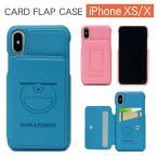iphoneXS ケース ハード ケース ドラえもん カードポケット付き アイフォンXS ケース iPhone XS ケース