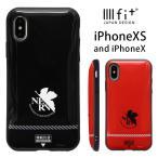 iPhoneXS ケース iPhoneX キャラクター イーフィット IIIIfit ヱヴァンゲリヲン新劇場版 アイフォンX アイフォンXS ケース iPhone X iPhone XS ケース
