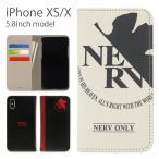 iPhoneXS ケース iPhoneX キャラクター 手帳型 エヴァンゲリオン新劇場版 アイフォンX アイフォンXS ケース iPhone X iPhone XS ケース