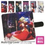 Fate/EXTRA Last Encore 多機種に対応 汎用手帳型スマートフォンカバー Mサイズ fate-01