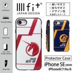 iPhone SE2 ケース iPhone8 ケース iPhone7 イーフィット IIIIfit 機動戦士ガンダムUC iphone se ケース 第2世代 アイフォン SE2 ケース アイフォン 8 ケース画像