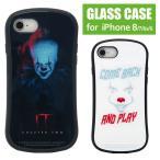 IT イット iPhone8 iPhone7 ガラス ケース スマホケース iPhone8ケース ペニーワイズ it-10