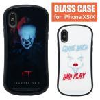 IT イット iPhone XS iPhoneX ガラス ケース スマホケース iPhonexsケース ペニーワイズ it-11