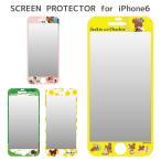 Yahoo!スマホケース雑貨モノモード2号店iPhone6s/6 液晶保護フィルム くまのがっこう 液晶フィルム アイフォン6s グッズ