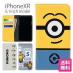 iPhone XR ケース 手帳型 怪盗グルーシリーズ ミニオンズ