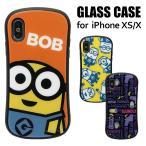 iPhoneXS ケース iPhoneX キャラクター ガラス ミニオンズ 怪盗グルーシリーズ アイフォンX アイフォンXS ケース iPhone X iPhone XS ケース
