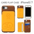 iphone8 ケース iPhone7 ハード ミニオンズ カードポケット付 スマホケース スマホ  iPhoneケース 携帯ケース カバー