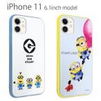 iphone11 ケース ミニオンズ ソフト 怪盗グルー アイフォン11 ケース iphone 11 ケース
