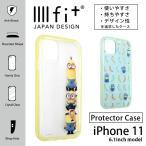 iphone11 ケース ミニオンズ 怪盗グルー イーフィット IIIIfit クリア アイフォン11 ケース iphone 11 ケース