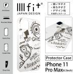 iphone11promax ケース ミニオンズ イーフィット IIIIfit クリア 怪盗グルー アイフォン11promax iphone 11 pro Max ケース