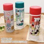 ショッピングムーミン ムーミン 水筒 ステンレスボトル 350ml キャラクターグッズ 09s-sb3