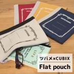 ツバメ×CUBIX フラットポーチ A5 13f-pouch