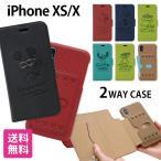 ディズニーキャラクター iPhone XS iPhone X 5.8インチモデル対応 2wayケース 手帳型 ハードカバー 14u-ix-D01