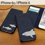 iPhone6s/6 ケース 手帳型 スマホケース サメ デニム フリップカバー アイフォン6s original