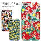 iPhone7 Plus ケース ディズニー ソフトカバー グッズ アイフォン7プラス アリエル