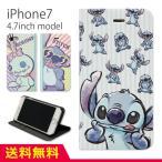 スマホケース 手帳型 ディズニー スティッチ iPhone7 ケース スタンド機能付き dn-446a dn-446b