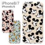 11月中旬発売 ディズニー iPhone8 iPhone7 iPhone6s対応 ソフトケース dn-451a dn-451b dn-451c