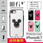 iPhone8 iPhone7 ケース ディズニー ミッキー スマホリング付 アイフォン8 ケース アイホン7 スマホケース ハード カバー キャラクター イーフィット IIIIfit